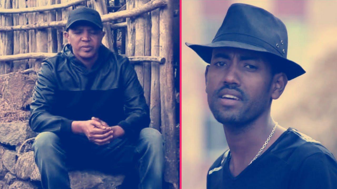 NEW** Kamaal Ibraahim ft Shukri Jamaal #OromoProtests 2016