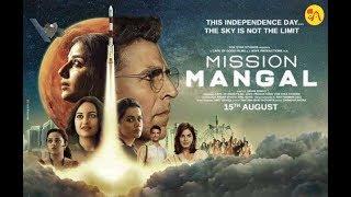 Mission Mangal (full movie)   Akshay Kumar, Vidya Balan, Sonakshi S, Taapsee P   Promotional event  