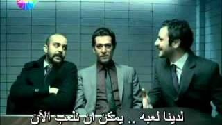 Suskunlar . الصــامتون اعلان الحلقه الاولى مترجم للعربيه 1