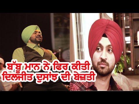 Babbu Maan Again Trolled Diljit Dosanjh |...