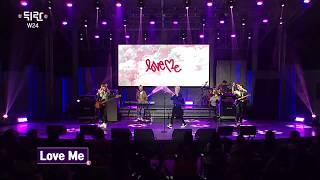 Download [W24] UBC 울산방송 '뒤란' - Love Me