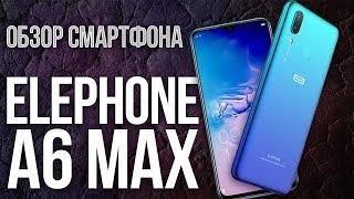 оБЗОР ELEPHONE A6 MAX на русском - Все, что нужно знать перед покупкой смартфона на Aliexpress