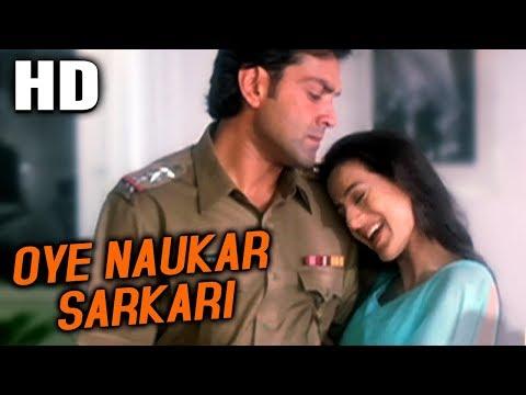 Oye Naukar Sarkari | Udit Narayan, Alka Yagnik | Kranti 2002 Songs | Ameesha Patel, Bobby Deol