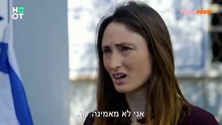 נעלמים 3 - דניאלה לא חוסכת במילים | הצצה לפרק 142