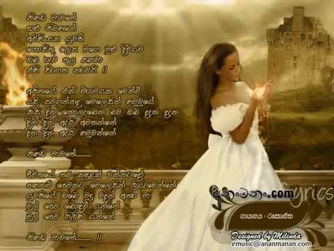 Nihada Mawathe - Rookantha Goonatillake ((( High Quality STEREO )))