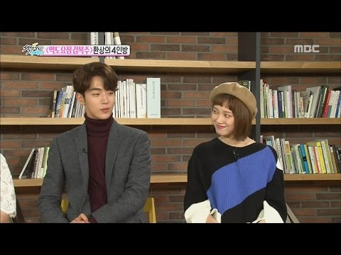 [Section TV] 섹션 TV - Lee Sung Kyung & Nam Joo Hyuk Be On Friendly Terms 20161120
