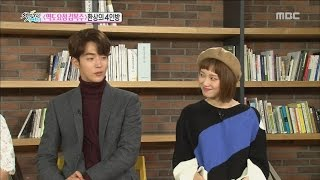 Video [Section TV] 섹션 TV - Lee Sung Kyung & Nam Joo Hyuk be on friendly terms 20161120 download MP3, 3GP, MP4, WEBM, AVI, FLV November 2017