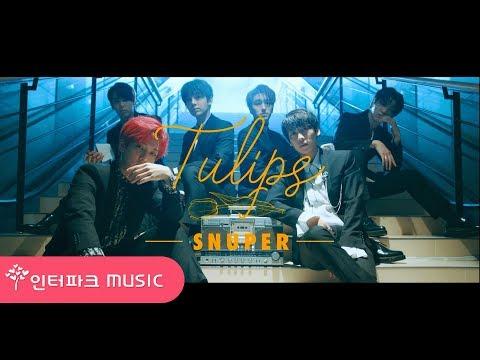 [M/V] 스누퍼 (SNUPER) - Tulips (튤립)
