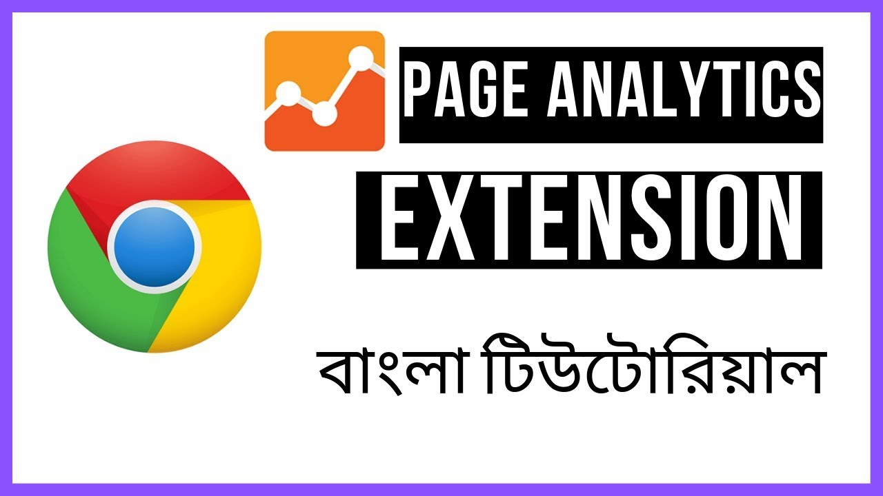 Page Analytics by Google - Chrome SEO Extension - SEO Bangla Tutorial