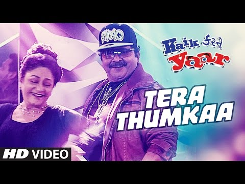 Tera Thumkaa | Lavan Gone, Dhananjay Azaad, 911 Rap Crew, Kajal Sisodia | T-Series