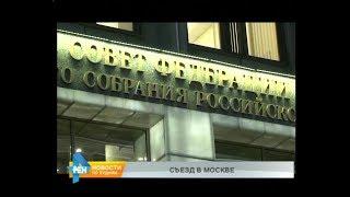 Смотреть видео Иркутский опыт - на съезде в Москве: как увеличить доходы казны онлайн