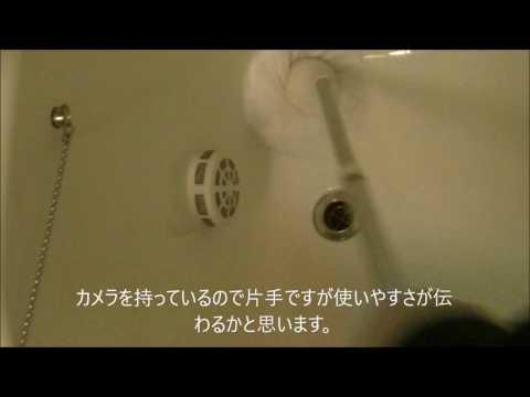 ユニットバスボンくん お風呂ラクラククリーナー 抗菌 ホワイト