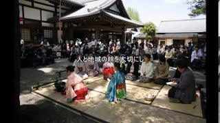 亀山城と大本 ー破壊と復興への歩みー