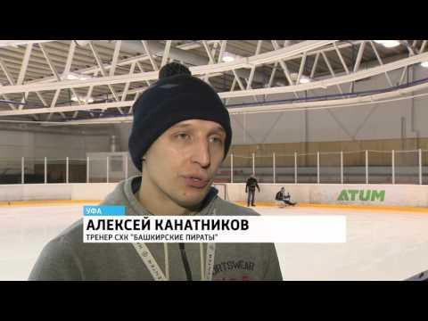 Следж-хоккеисты провели первую тренировку на льду уфимского Дворца спорта