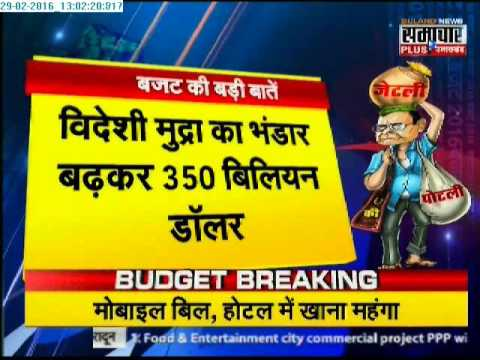 Watch Live: Analysis of Union Budget 2016-17 - Part I