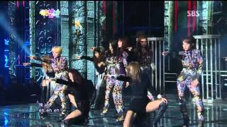 공식 사이트 바로가기 : http://2012gayo.sbs.co.kr/ 2012 가요대전 네...