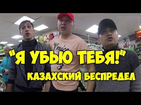БЕСПРЕДЕЛ в опасном Гольяново | Уральская 13