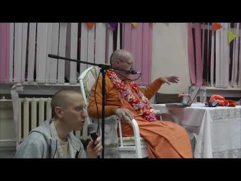 Чайтанья Чаритамрита Антья 4.129-130 - Бхакти Чайтанья Свами