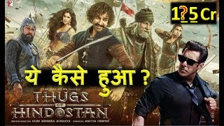 Box Office Collection Of Thugs Of Hindostan Movie 2018 | Aamir Khan