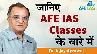 About AFE IAS CLASSES by Dr. Vijay Agrawal | UPSC IAS Coaching | Civil Services