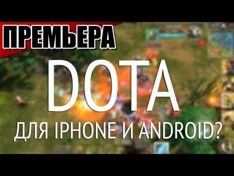 "Обзор Heroes of Order & Chaos Online - ""DOTA"" для iPhone и Android"