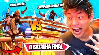 MINHA ÚLTIMA PARTIDA DA TEMPORADA!! FORTNITE: BATTLE ROYALE