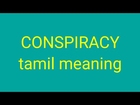 conspiracy meaning tamil