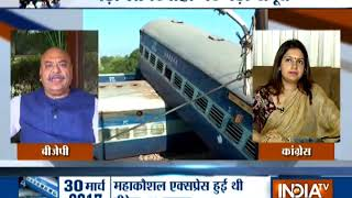 IndiaTV news debate: Who is responsible for Utkal Express train derailment?