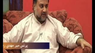 Khairpur Riasat - Prince Mir Mehdi Raza Khan Talpur Interview, Part1