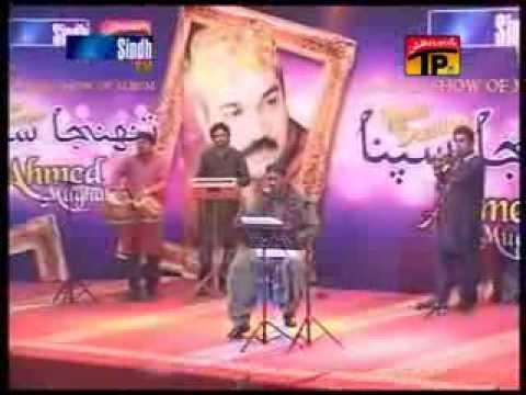 Moula Tuhinje He Duniya - Ahmed Mughal