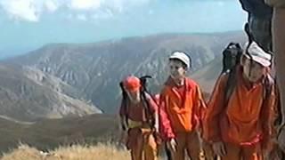 Копия видео MESSO1V 5 14