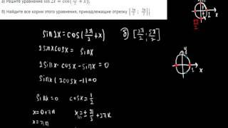 Новое видео задание 13 С1 ЕГЭ 2017. Урок 9