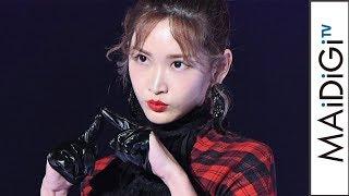 紗栄子、チェックドレスで華麗なステップ 息子と同い年の天才ドラマーに感心 「TGC2018A/W」 紗栄子 検索動画 23