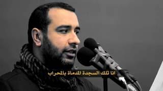 الإمام المهدي يخاطب الزهراء ام الحسين - علي حمادي / احمد العويناتي