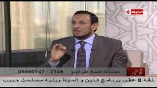 فيديو.. داعية إسلامي: لا يحق للزوج أو الأب فرض الحجاب على أهل بيته