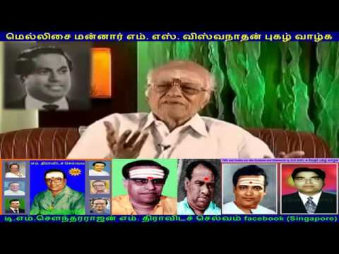 MSV is legend Music Director Interview Part 3