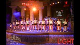 Скачать СтудМисс Одесса 2017 Танец Feder Feat Alex Aiono Lordly
