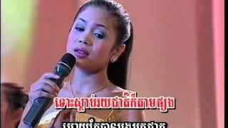 (Sing along) ក្លែបក្លិនចន្ធូ (Khmer Karaoke)Klaeb Klen ChanThoo.
