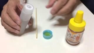 (有)ニットー産業 沖縄の《アリの巣トラップ》