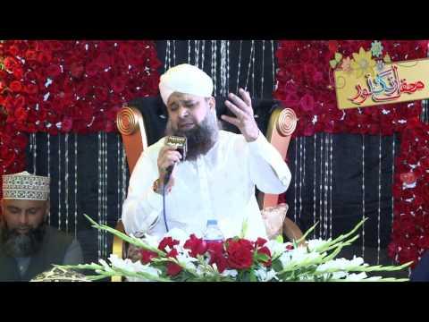 Hamad Mujhe rang Dy By Owais Raza Qadri  Private Mehfil Rang O Noor Sialkot 31st March 2017