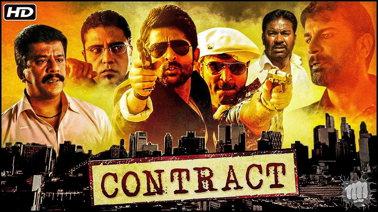 Contract Full Movie | Ram Gopal Varma Thriller Movie | Adhvik Mahajan, Upendra Limaye |Action Movies