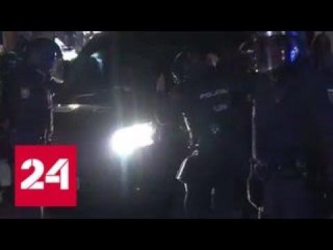 """Сотни мигрантов громят Мадрид в знак протеста против """"полицейских-убийц"""" - Россия 24"""
