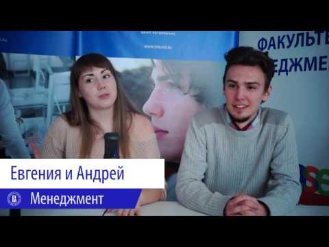 Выпускники НИУ ВШЭ (СПб)'14: К чему нужно быть готовым?