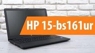Розпакування ноутбука HP 15-bs161ur / Unboxing HP 15-bs161ur