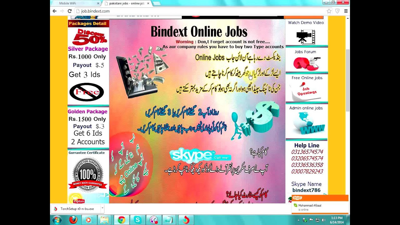 online easy jobs in pakistan - YouTube