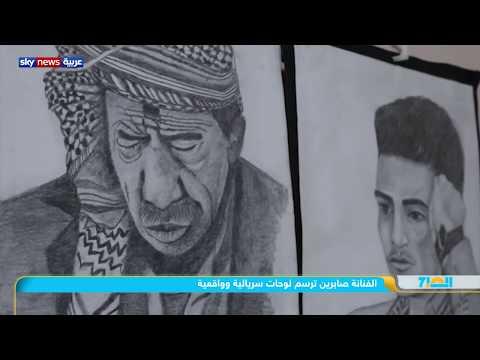 فنانة تشكيلية يمنية تحول منزلها إلى متحف لعرض لوحاتها الفنية  - 09:59-2019 / 11 / 15