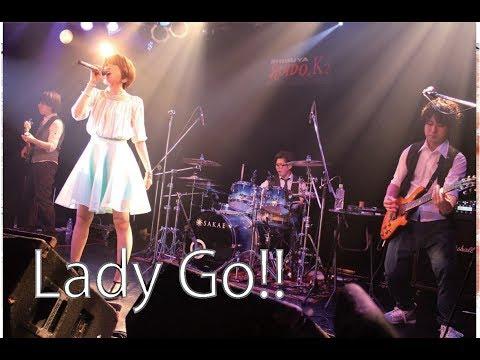 梨奈(garden#00)/Lady Go!!