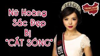 Tại Sao Đài ABC Cắt Sóng Nữ Hoàng Sắc Đẹp?   Trung Quốc Không Kiểm Duyệt