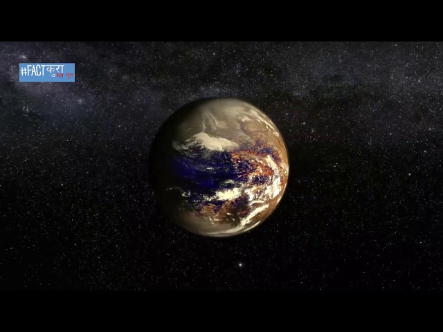 जीवनको सम्भावना भएको पृथ्वी जस्तै ग्रह भेटियो || FACT KURA || THE PLANET SIMILAR TO EARTH ||