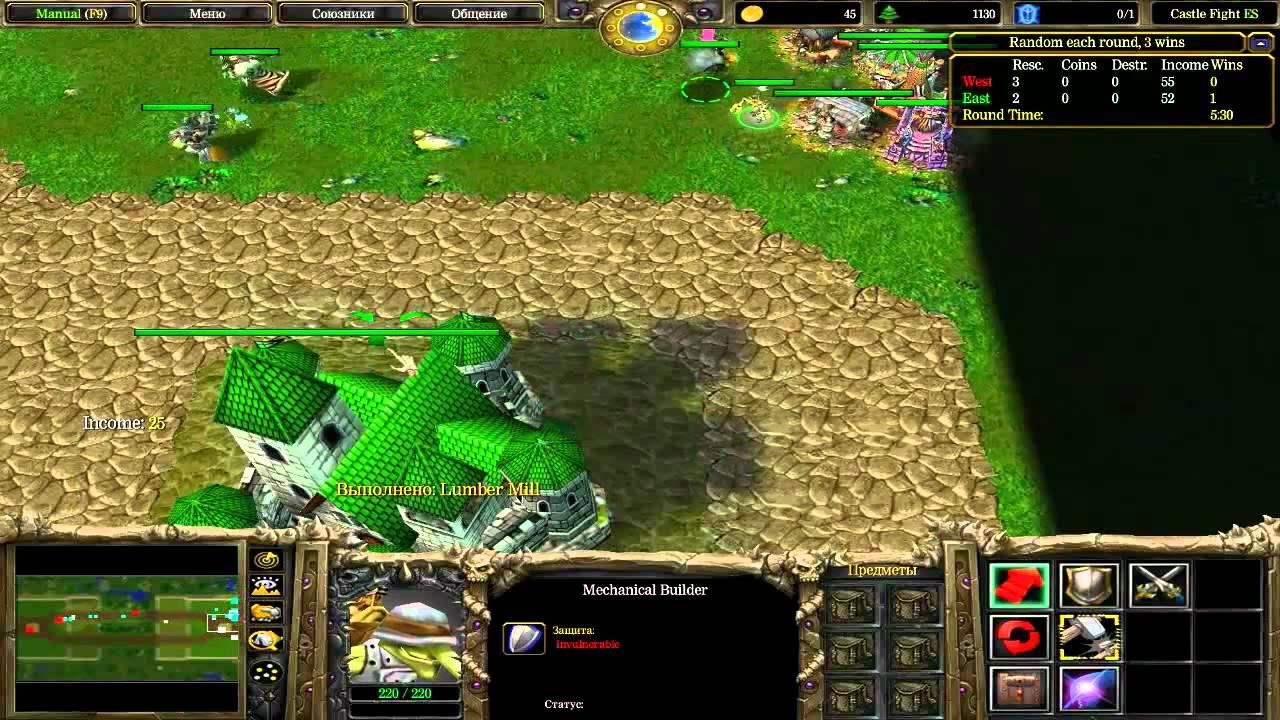 map castle fight 1.15b